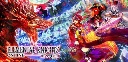 Elemental Knights Online RED