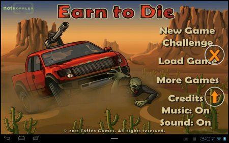 Drive Kill версия: 1.05