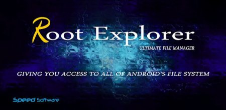 Root Explorer (File Manager) (��������� �� ������ 3.3.8)