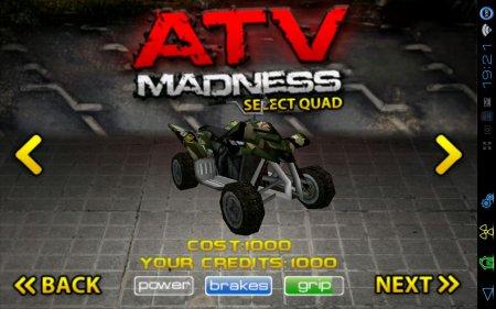 ATV Madness (обновлено до версии 1.22)