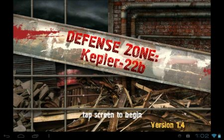 Defense zone HD (обновлено до версии 1.5.9)