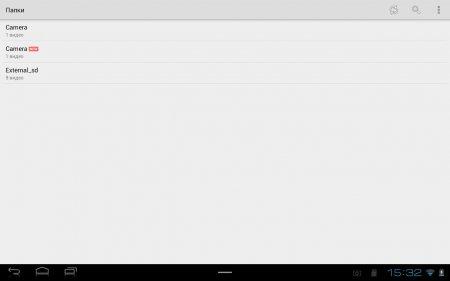 Freemake Video Converter 4.1видео конвертер будь-яких форматів