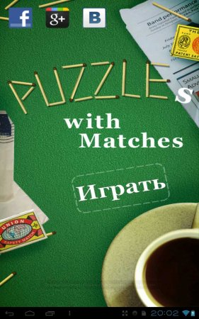 Puzzles with Matches версия 1.4.6