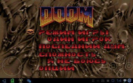 Эмулятор PSOne - FPse for android v0.11.115