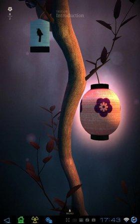 Zen Bound 2 (обновлено до версии 2.2.6.10.1)