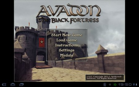 Avadon: The Black Fortress HD (обновлено до версии 1.0.10)