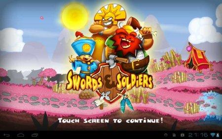 Swords and Soldiers (обновлено до версии 1.0.8)