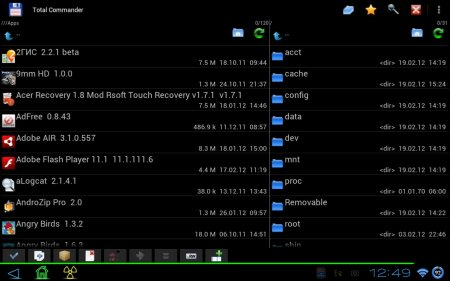 Total Commander для Android (обновлено до версии 2.02 beta1) + mod от Rsoft_Andrey + Mod Green от boipelo