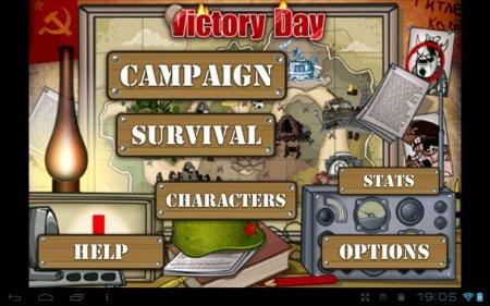 Victory Day версия 1.04