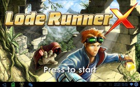 Lode Runner X