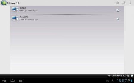 Splashtop Remote Desktop HD версия 1.9.9.8 / Splashtop GamePad THD (обновлено до версии 1.1.0.7)