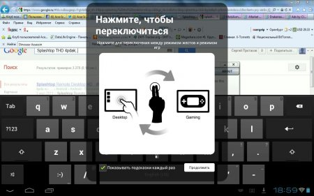 Splashtop Remote Desktop HD версия 1.9.9.8 / Splashtop GamePad THD (обновлено до версии 1.1.0.7)