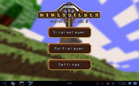 Minebuilder (обновлено до версии 1.11.2)