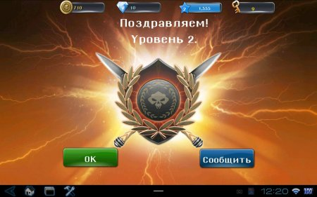 Dungeon Hunter 3 (обновлено до версии 1.3.9)