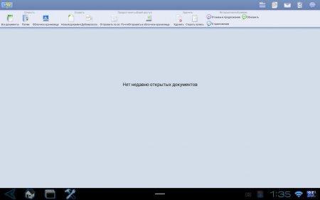 Kingsoft Office (Free) (на английском языке) (обновлено до версии 4.7.1) / Kingsoft Office(International) версия 4.3