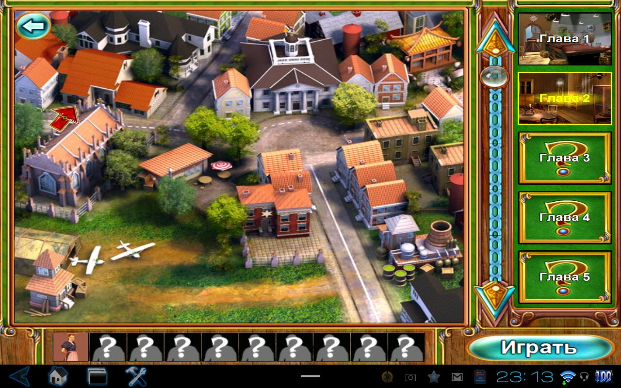 Mysteryville 2, Mysteryville 2 kostenlos spielen bei