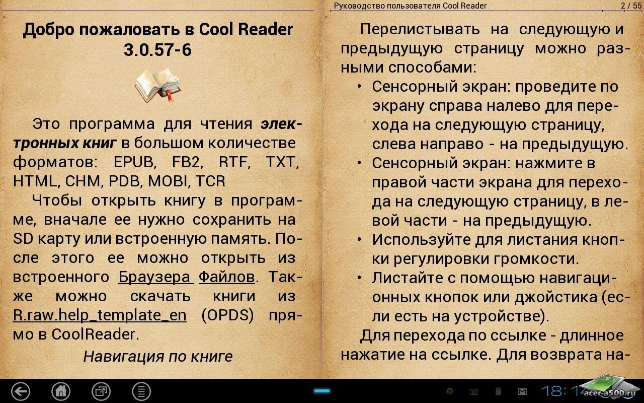 Вышиваю крестиком читать онлайн