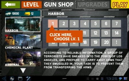 Gun & Blood (обновлено до версии 1.01)
