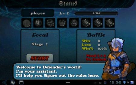 Defender II v1.3.4 [свободные покупки]