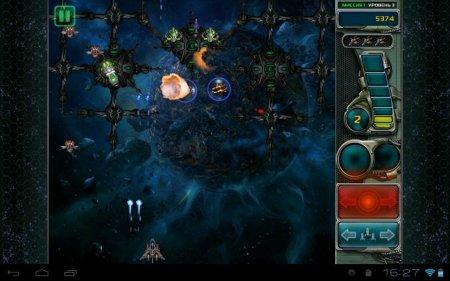 Star Defender 3 (Звездный Защитник 3) версия 1.5.1