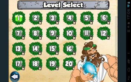 Zeus Ball версия 1.0