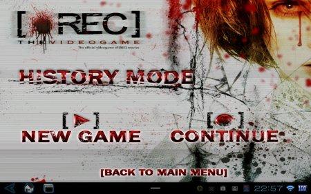[REC] - The Videogame (обновлено до версии 1.2)