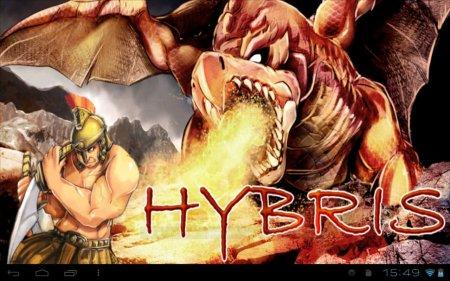 Hybris (обновлено до версии 1.6)