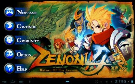 Zenonia 4 (обновлено до версии 1.1.3)