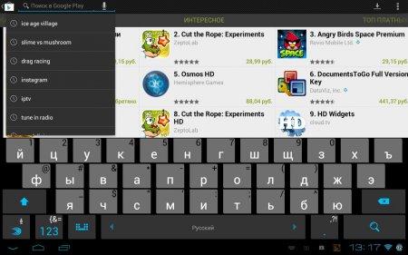 Виртуальная клавиатура SwiftKey X Tablet Keyboard для планшета на Андроид