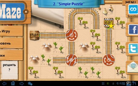 Rail Maze версия: 1.1.2