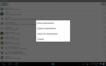 AndroZip Root File Manager (обновлено до версии 4.6)