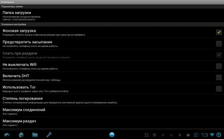 Swarm Torrent Client версия: 1.3.8