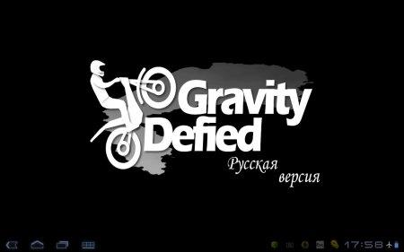 Gravity Defied версия 0.92.3 (обновлено)