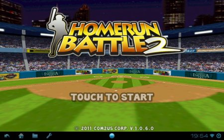 Homerun Battle 2 (обновлено до версии 1.0.8.1) [Online]