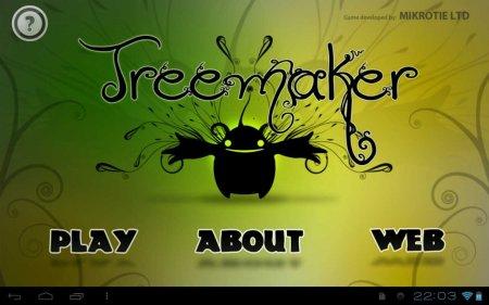 Treemaker (обновлено до версия 1.2)