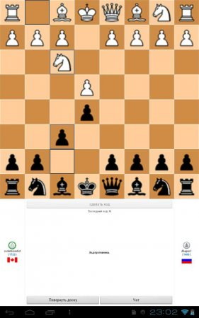 Chesspresso Multiplayer Chess версия 1.4.1 [Online]