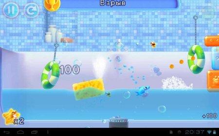 Shark Dash версия: 1.0.5