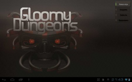 Gloomy Dungeons 3D версия 2012.04.17.0003