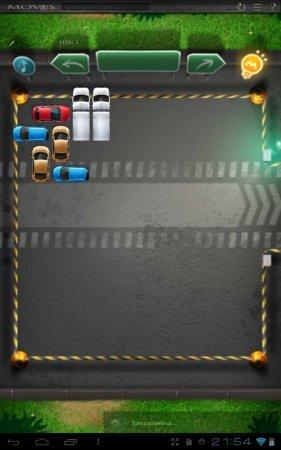 Parking Car версия 1.52