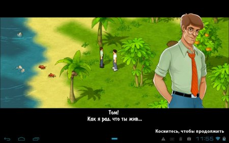 The Island: Castaway® (Full) v1.1