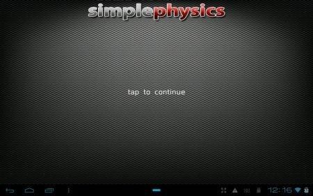 SimplePhysics версия 1.3