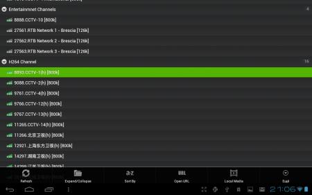 SopCast (обновлено до версии 0.8.6)