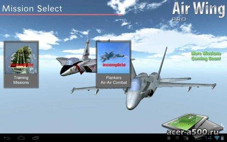 Air Wing Pro версия 1.5