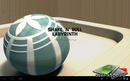 Shake 'n' Roll Labyrinth версия 1.02