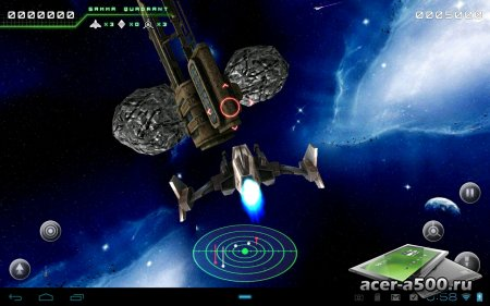Астероид 2012 3D (Asteroid 2012 3D) (обновлено до версии 2.7.5)