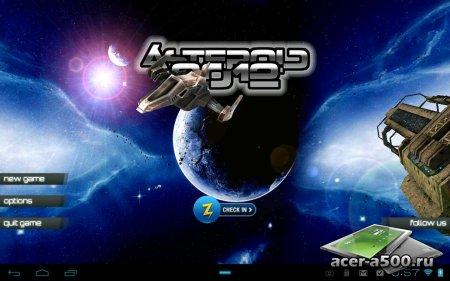 Астероид 2012 3D (Asteroid 2012 3D)