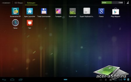 GO Launcher HD for Pad v1.19 / GO launcher EX Prime v4.09