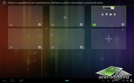 GO Launcher HD for Pad v1.19 / GO launcher EX Prime v4.09