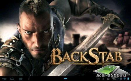Backstab HD (обновлено до версии 1.2.6)