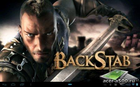 Backstab HD